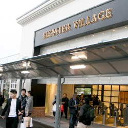 Bicester Village Retail Park features 2N audio-over-IP
